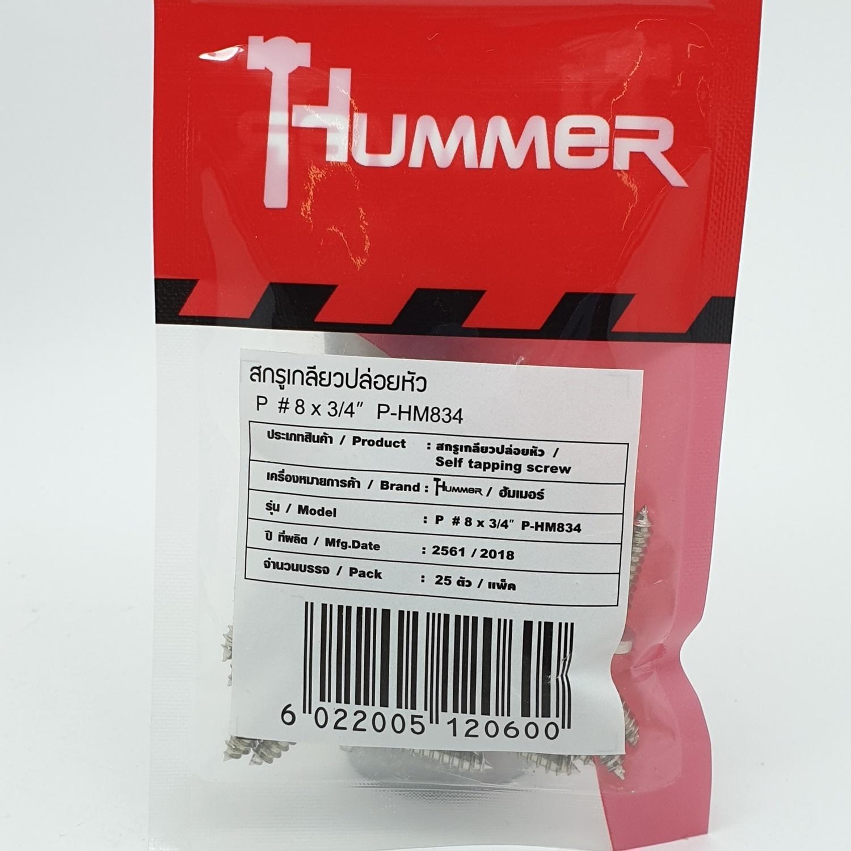 HUMMER สกรูเกลียวปล่อยหัว 8X3/4   (25ตัว/แพ็ค)  P-HM834 สีโครเมี่ยม