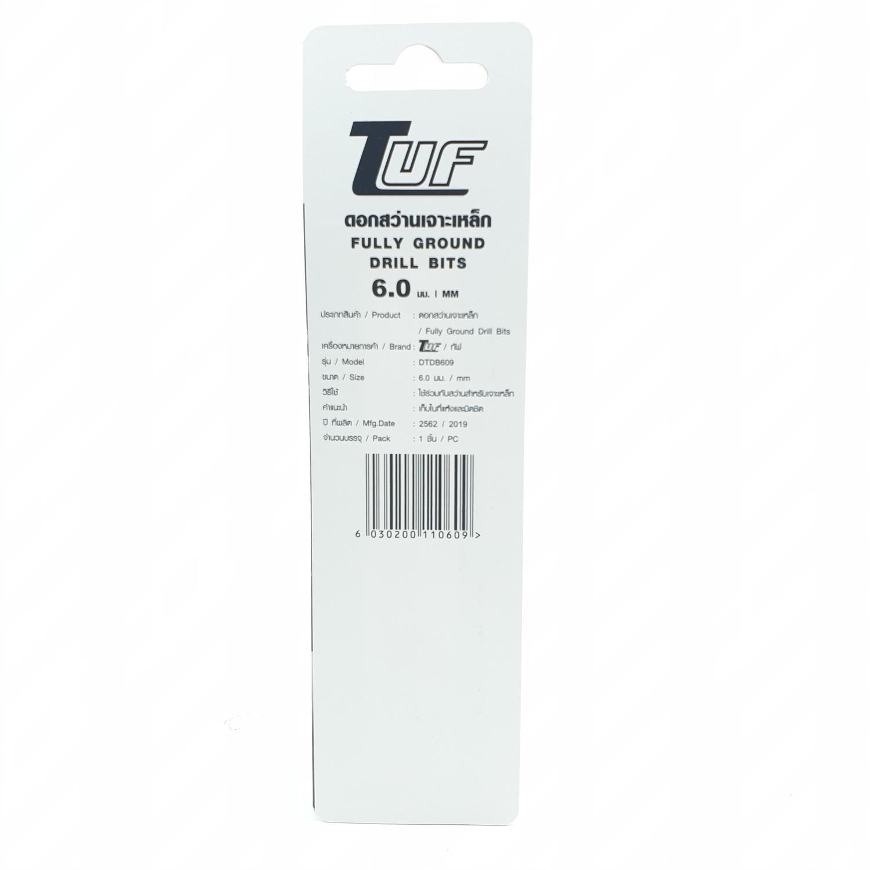TUF ดอกสว่านเจาะเหล็ก DTDB609 size 6.0mm