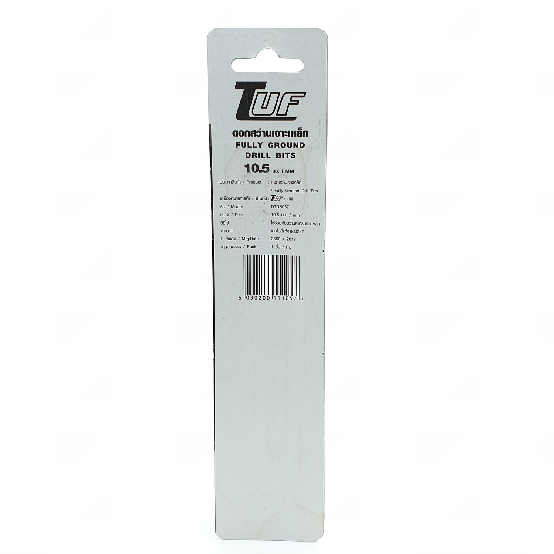TUF ดอกสว่านเจาะเหล็ก DIN338 รุ่น Pro.10.5mm. DTDB057 size 10.5mm