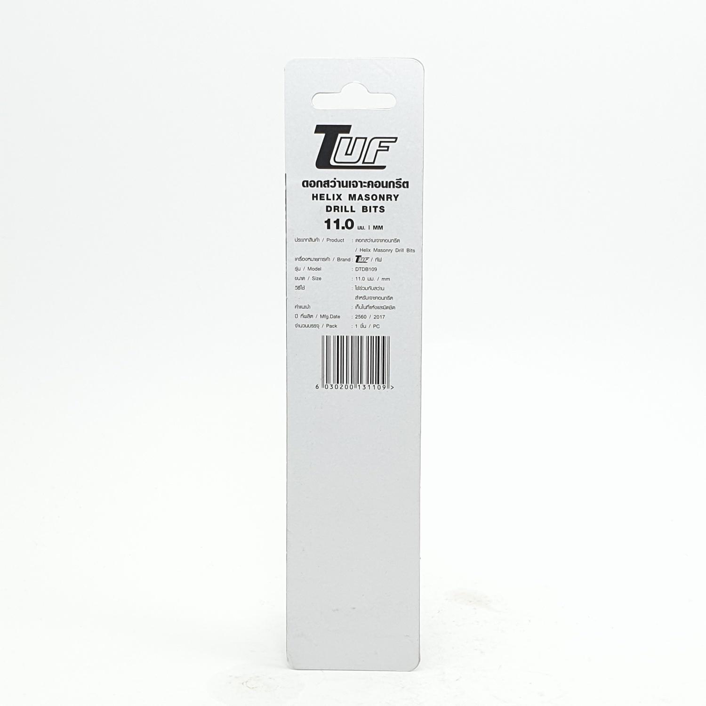 TUF ดอกสว่านเจาะคอนกรีต รุ่น Pro.11.0mm