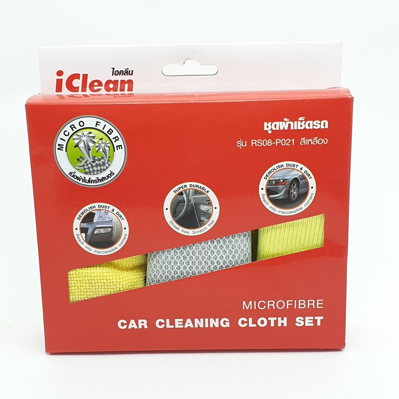 ICLEAN ชุดผ้าเช็ดรถ (3 ชิ้น /แพ็ค) RS08-P021 RS08-P021