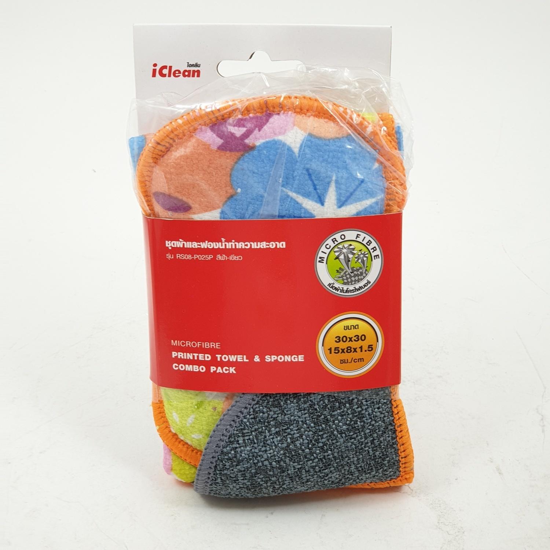 ICLEAN ชุดผ้าและฟองน้ำทำความสะอาด RS08-P025P ฟ้า