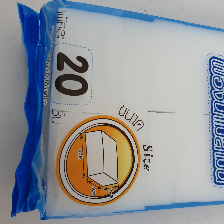 ICLEAN ฟองน้ำเมลามีนอเนกประสงค์ (แพ็ค20ชิ้น)  OMS-01 (P20) WHT สีขาว