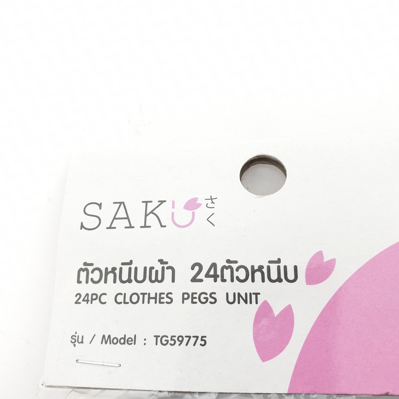 SAKU  ตัวหนีบผ้า 24ตัวหนีบ ขนาด 7x1x2.5ซม.  TG59775 คละสี บรรจุ 24ตัว/แพ็ค