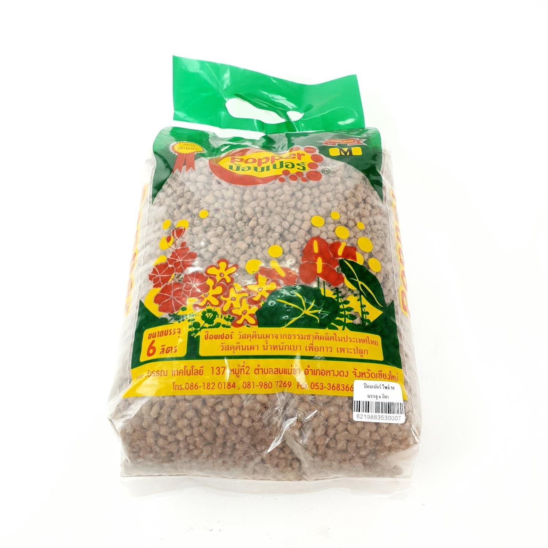 เม็ดดินเผามวลเบา ไซส์ M  ขนาด 6 ลิตร น้ำตาล