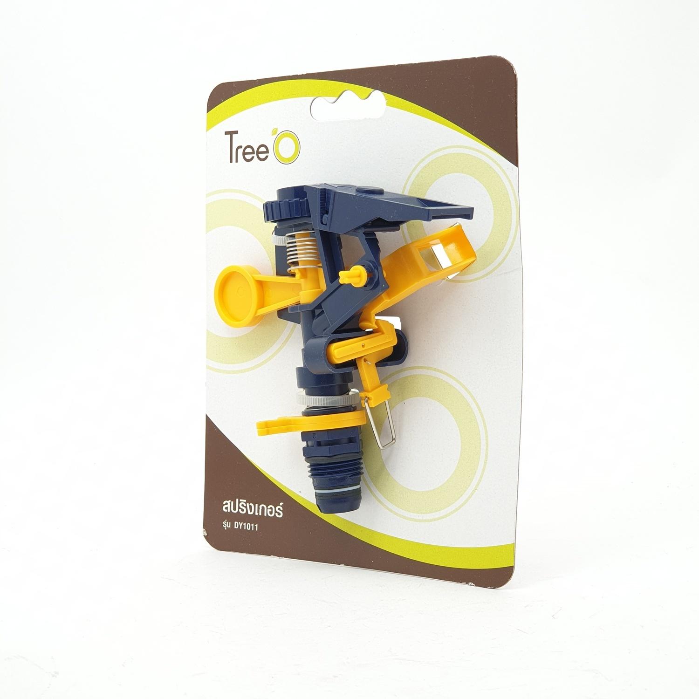 Tree O ข้อต่อสวมเร็ว 1/2นิ้ว  DY8010 สีเหลือง