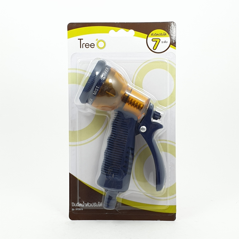 Tree O ปืนฉีดน้ำหัวปรับได้ DY2079 สีเหลือง