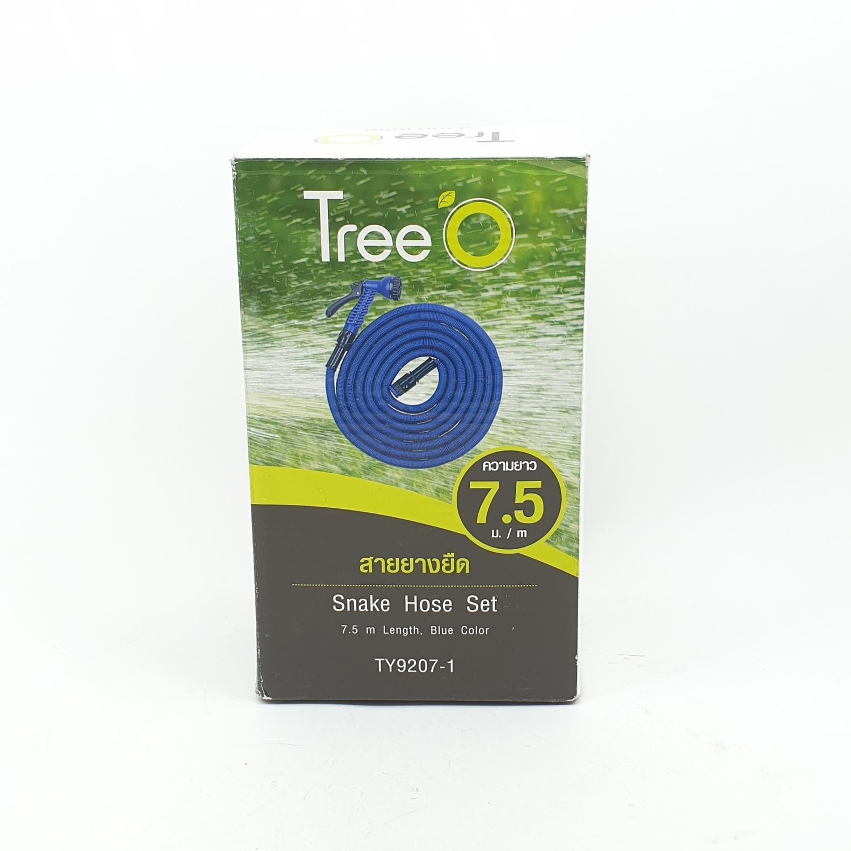Tree O สายยางยืด  TY9207-1  สีน้ำเงิน