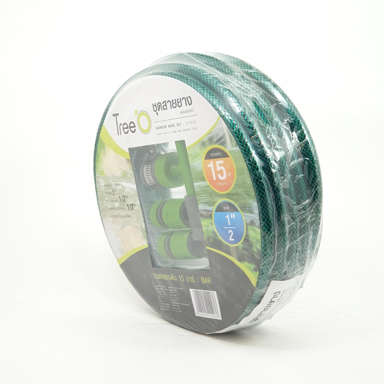 Tree O ชุดสายยางพร้อมอุปกรณ์  1/2 นิ้ว ยาว 15 เมตร TL-1010  สีเขียว