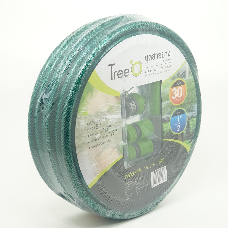 Tree O ชุดสายยางพร้อมอุปกรณ์ 1/2นิ้ว ยาว 30 เมตร TL-1011 สีเขียว