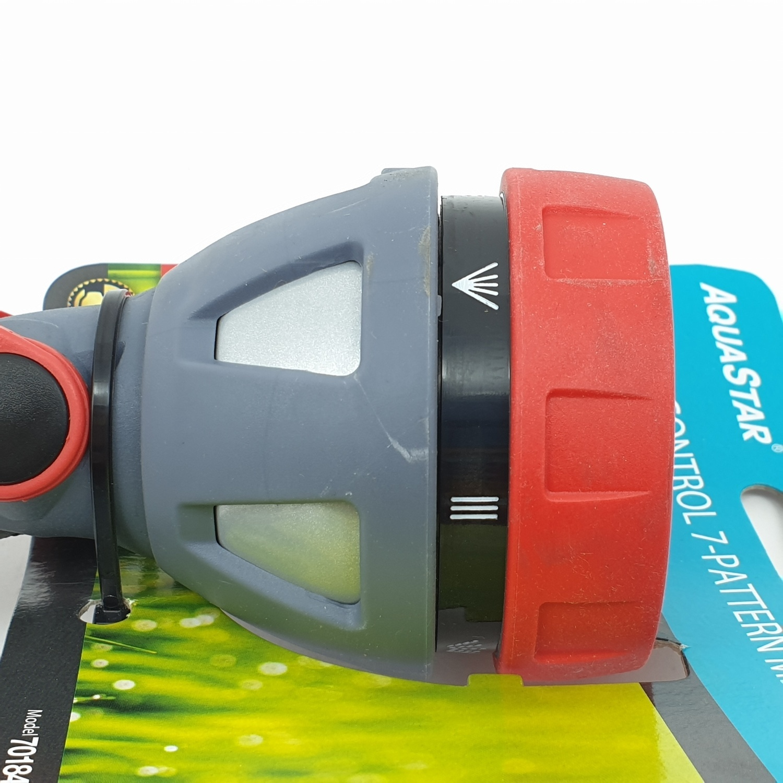 Aquarstar ปืนฉีดน้ำ 7 ระดับ  70184