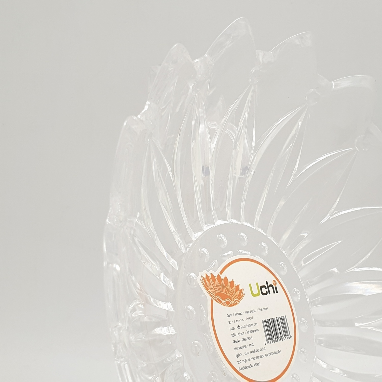 UCHI ถาดอะคริลิค ขนาด 24.5x24.5x6 cm ZYH017 สีขาว