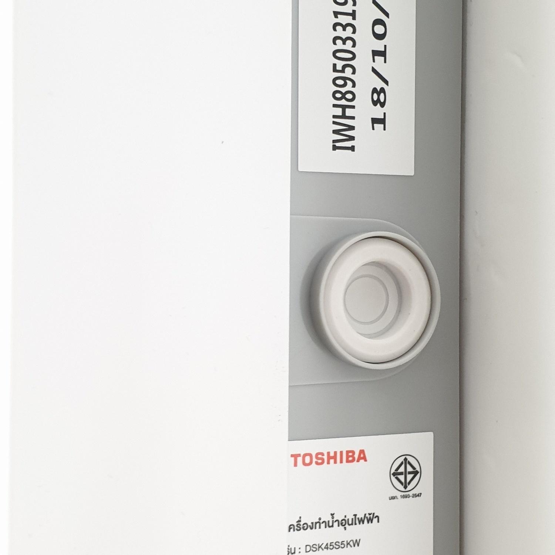 TOSHIBA เครื่องทำน้ำอุ่น 4500วัตต์  DSK45S5KW สีขาว