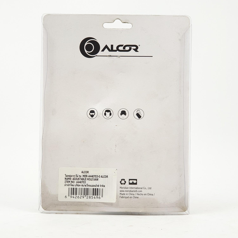 ALCOR ็โฮลซอเจาะไม้/ฝ้า A440703  สีดำ
