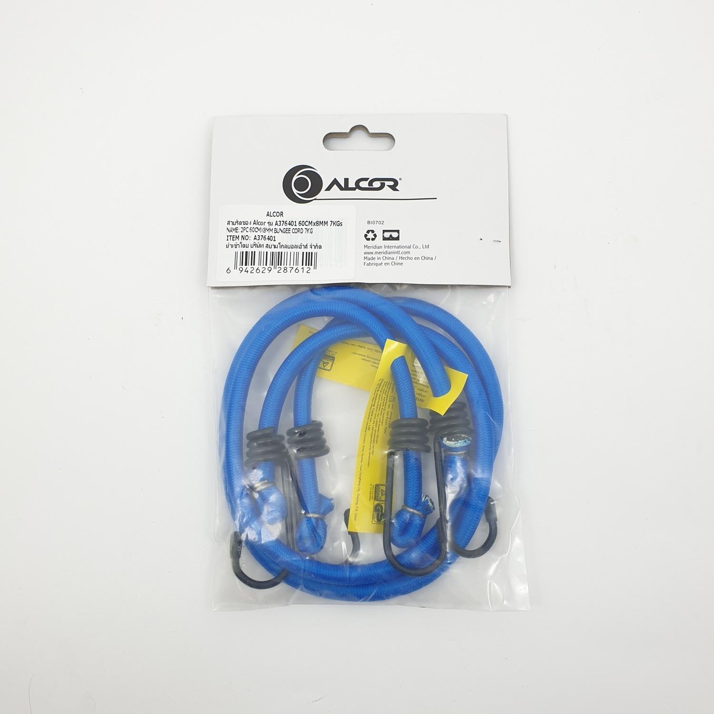 ALCOR สายรัดของ 60CM.x8MM. 7KGS. A376401 สีน้ำเงิน