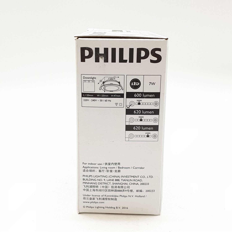 PHILIPS ดาวน์ไลท์แอลอีดี  เมสัน 59201 7W วอร์มไวท์ 4นิ้ว