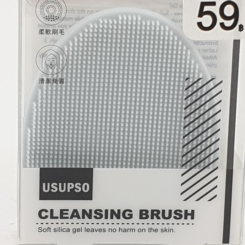 USUPSO แปรงซิลิโคลขัดหน้า - สีฟ้า