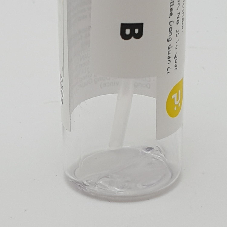 USUPSO  ขวดแบ่งแบบสเปรย์  18ml. (#B) สีขาว