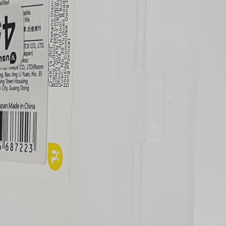 USUPSO กล่องแบ่งยา 6 ช่อง - สีขาว