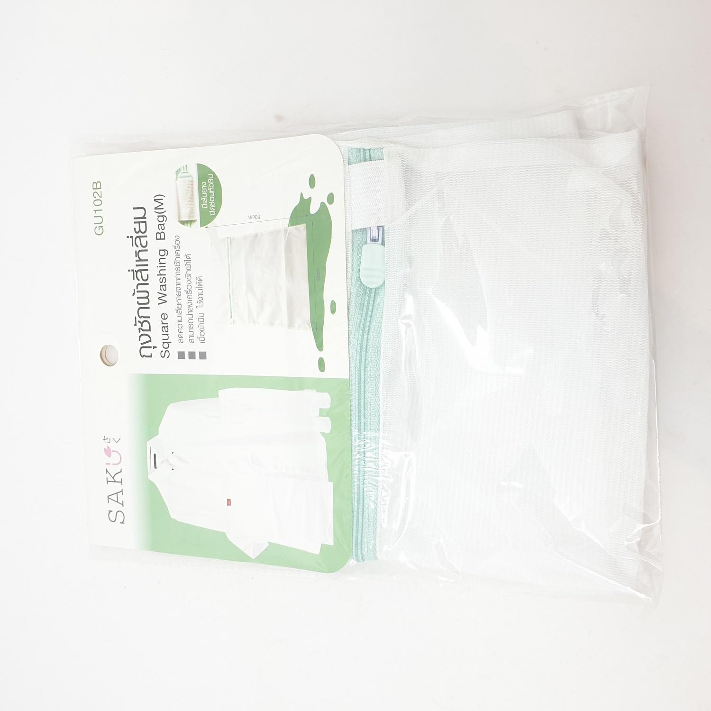 SAKU ถุงซักผ้าสี่เหลี่ยม M ขนาด 50x40x4 cm. GU102B สีขาว