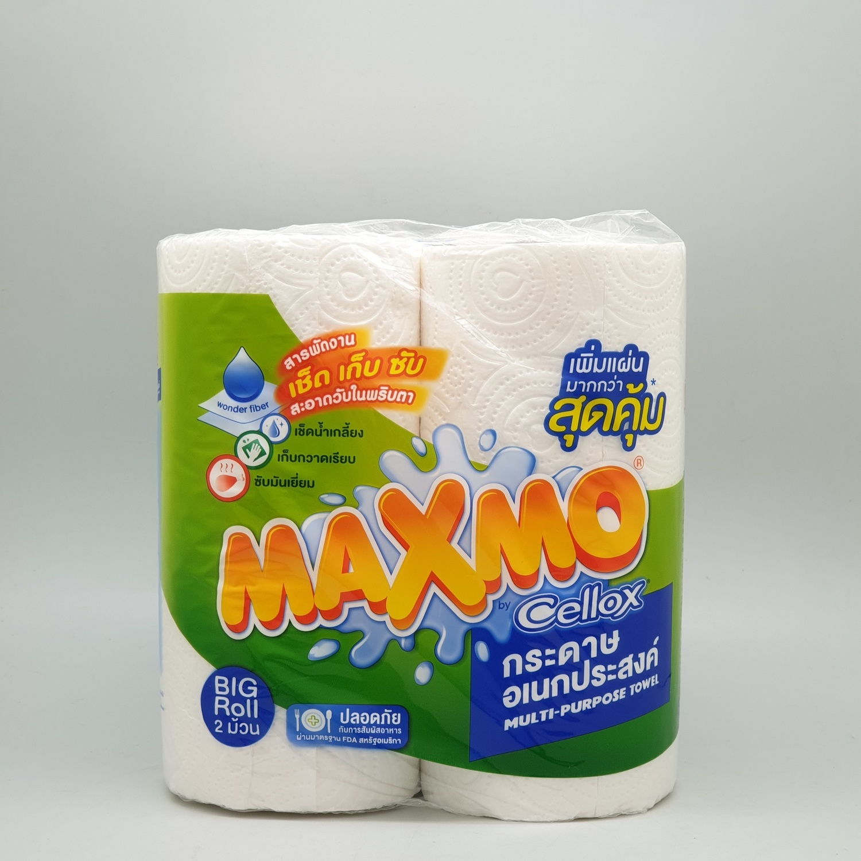 Cellox กระดาษอเนกประสงค์ แม็กโม่ 70 แผ่น 2  ม้วน -