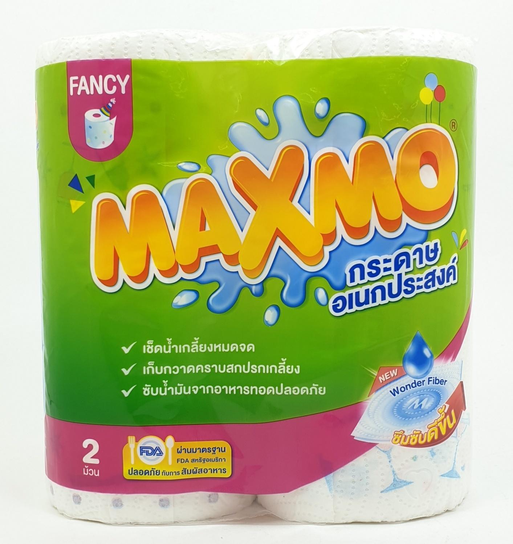 Maxmo กระดาษเอนกประสงค์แม๊กซ์โม่แฟนซี 70 แผ่น 2 ม้วน
