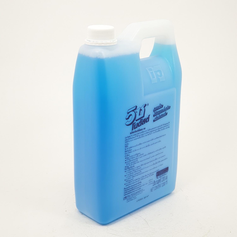 Whiz วิชเช็ดกระจก 2200 มล.  1094461 สีฟ้า
