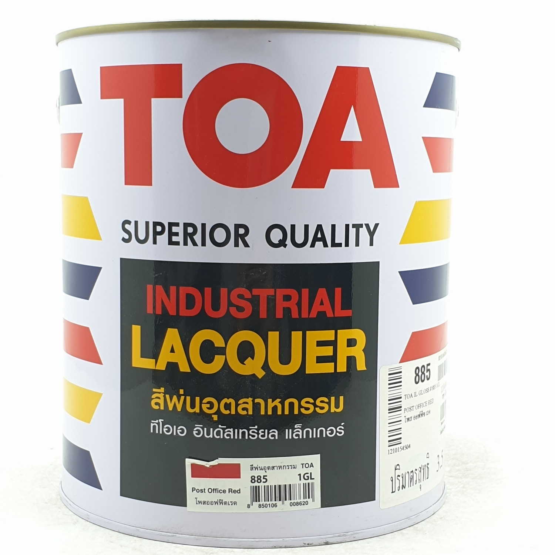 TOA สีพ่นอุตสาหกรรมขนาด 1 กล. 0885