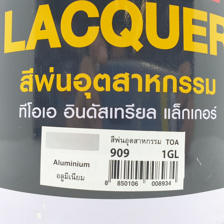TOA สีพ่นอุตสาหกรรม  ขนาด 1 กล. 0909