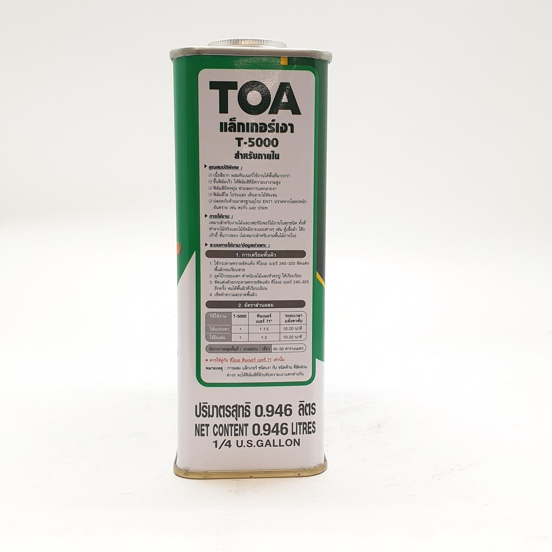TOA แลคเกอร์เงา 1/4กล. T-5000