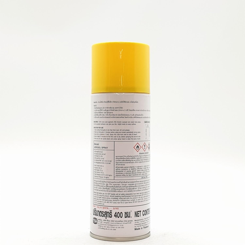 TOA สีสเปรย์ ขนาด 400cc. WIN-218 สีเหลือง