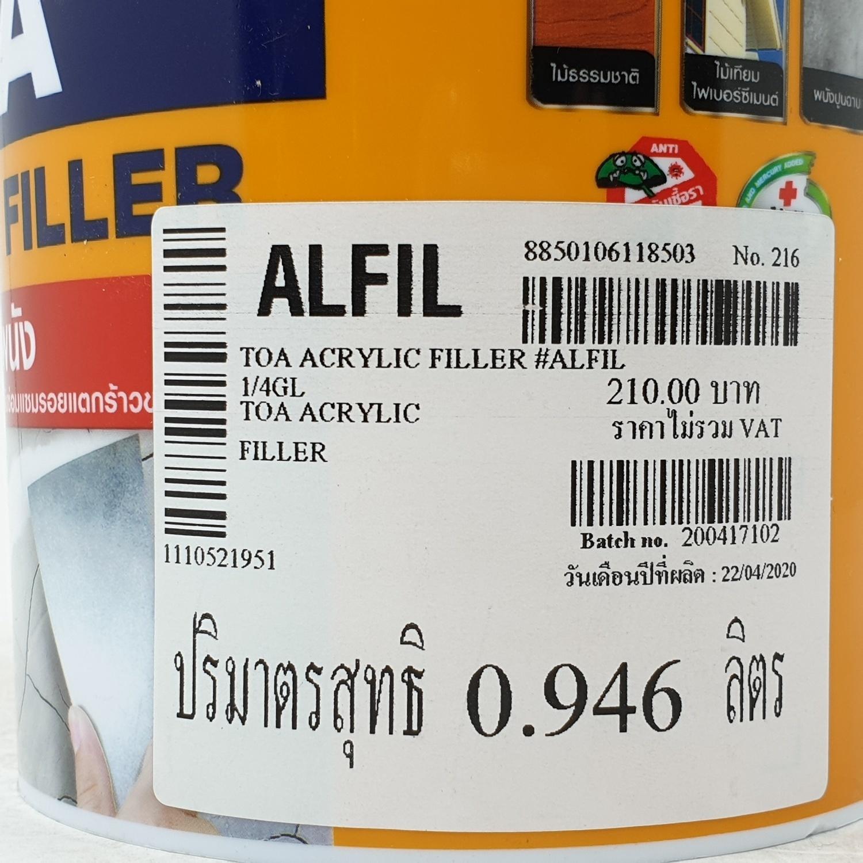 TOA อะครีลิคฟิลเลอร์1/4กล. #ALFIL