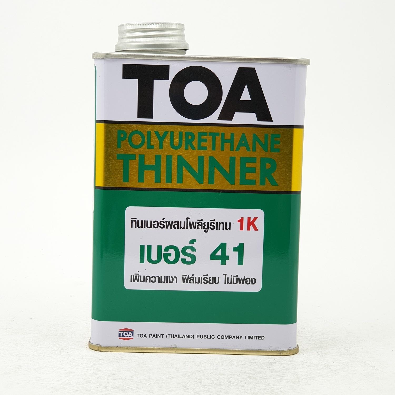 TOA ทินเนอร์โพลียูรีเทน F10047400300041
