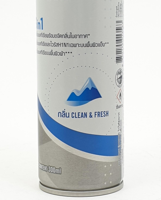 Glade เกลด คลีนแอร์ 3อิน1-คลีนแอน์เฟรช 300มล.  Clean&Fresh