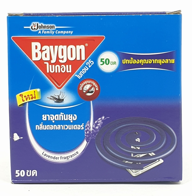 Baygon ยาจุดกันยุง กลิ่นลาเวนเดอร์ 50 ขด ม่วง
