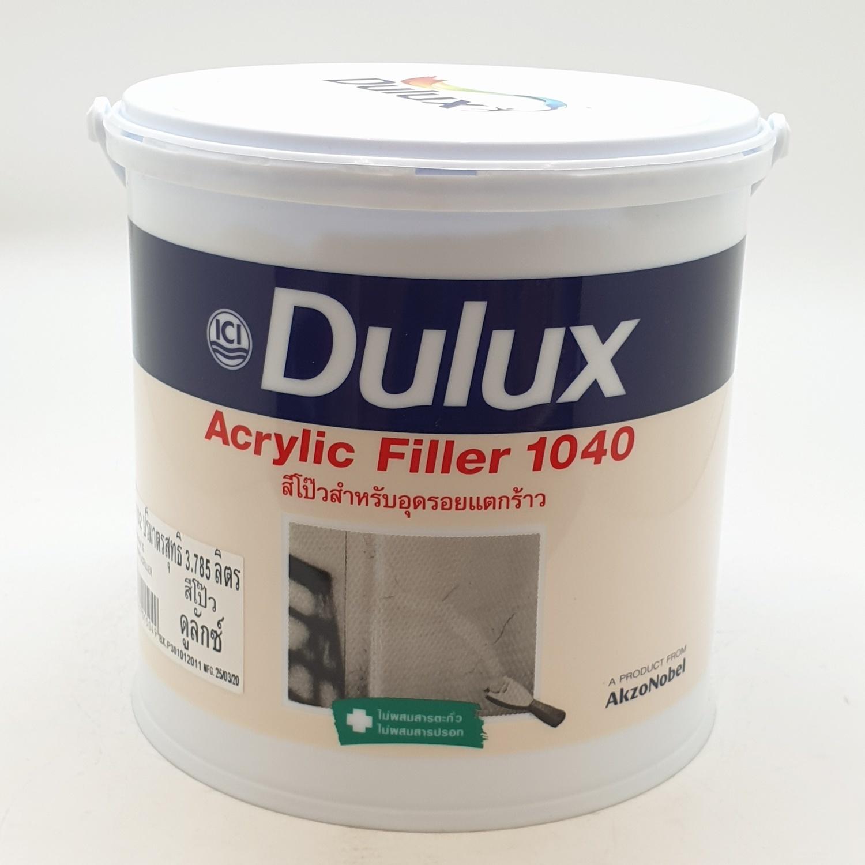 Dulux สีโป๊ว ICI 1040 กล. DULUX ACRYLIC FILLER