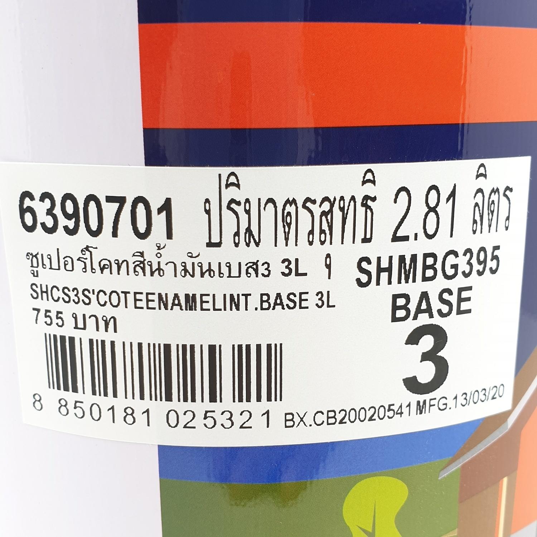 Dulux สีน้ำมัน S/C BASE-CS3 3L.เบสกลาง ซูเปอร์โคท