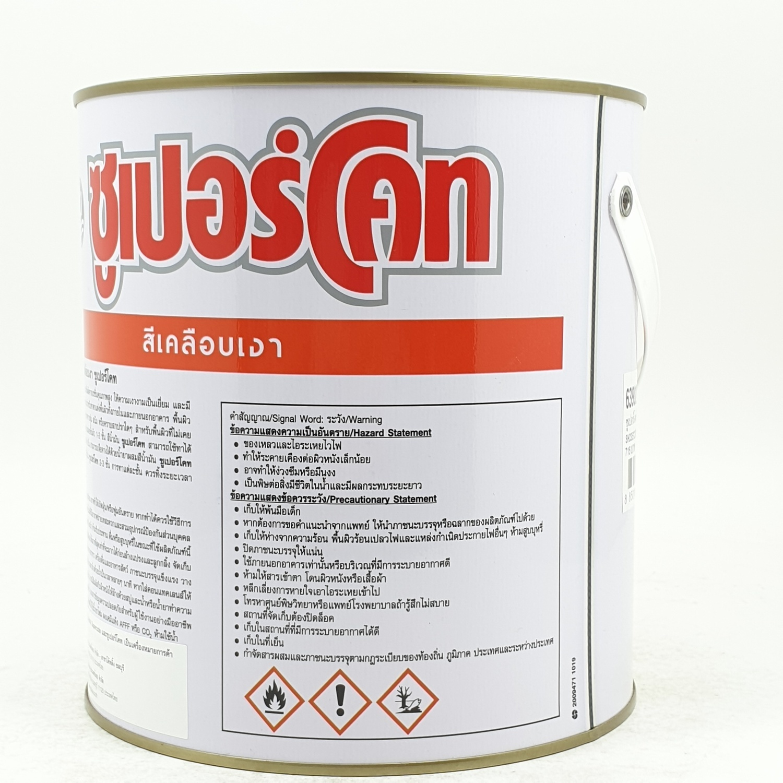 Dulux สีน้ำมัน S/C BASE-CS5 3L.เบสใส Super cote
