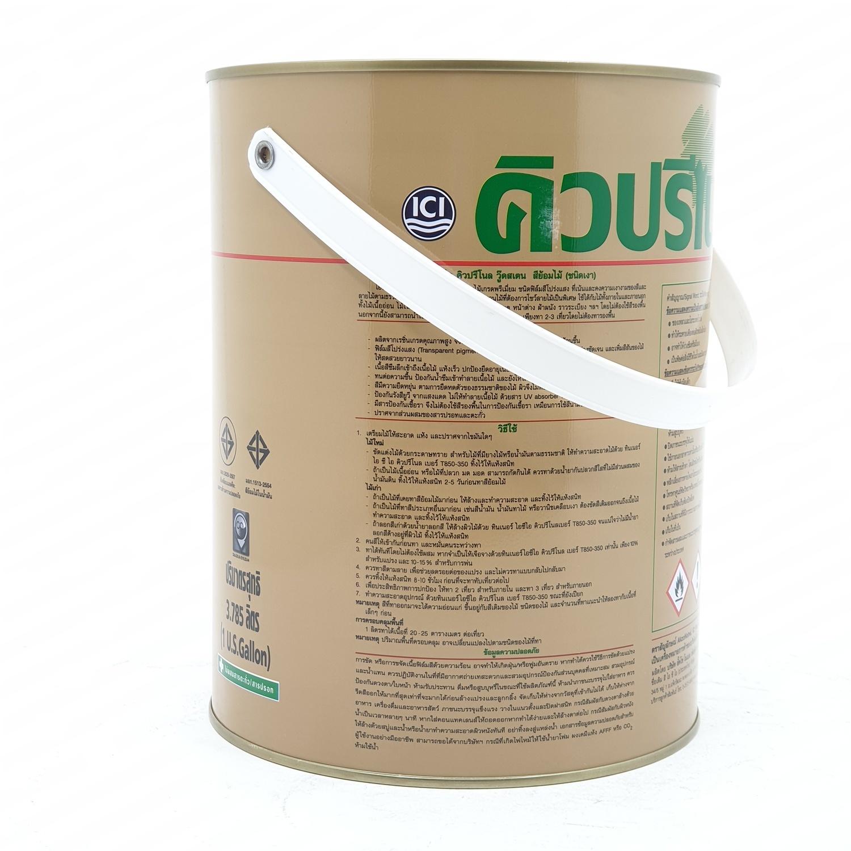 Dulux สีย้อมไม้คิวปรีโนลเงา-ไม้วอลนัท H213 Cuprinol