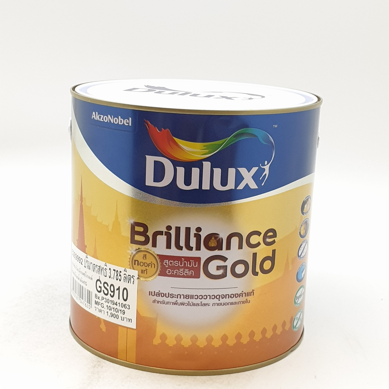 Dulux ดูลักซ์บริลเลียนซ์โกลด์ รองพื้นสูตรน้ำมัน GS910 ขนาด 1G DS BRILLIANCE GOLD (GS910)
