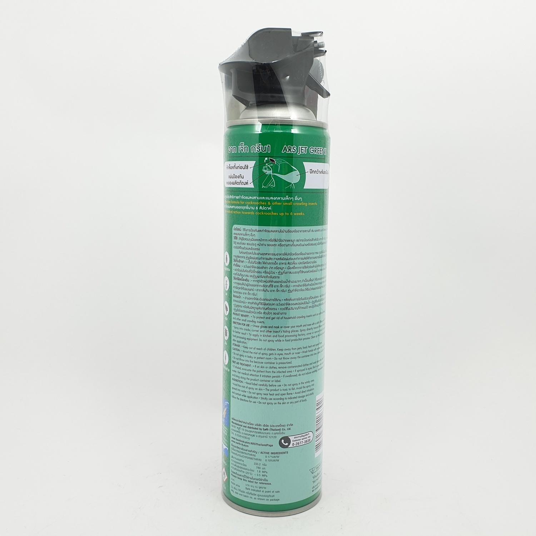Earth อาท เจ็ท กรีน 600 มล. กลิ่นลาเวนเดอร์ 600 มล. สีเขียว