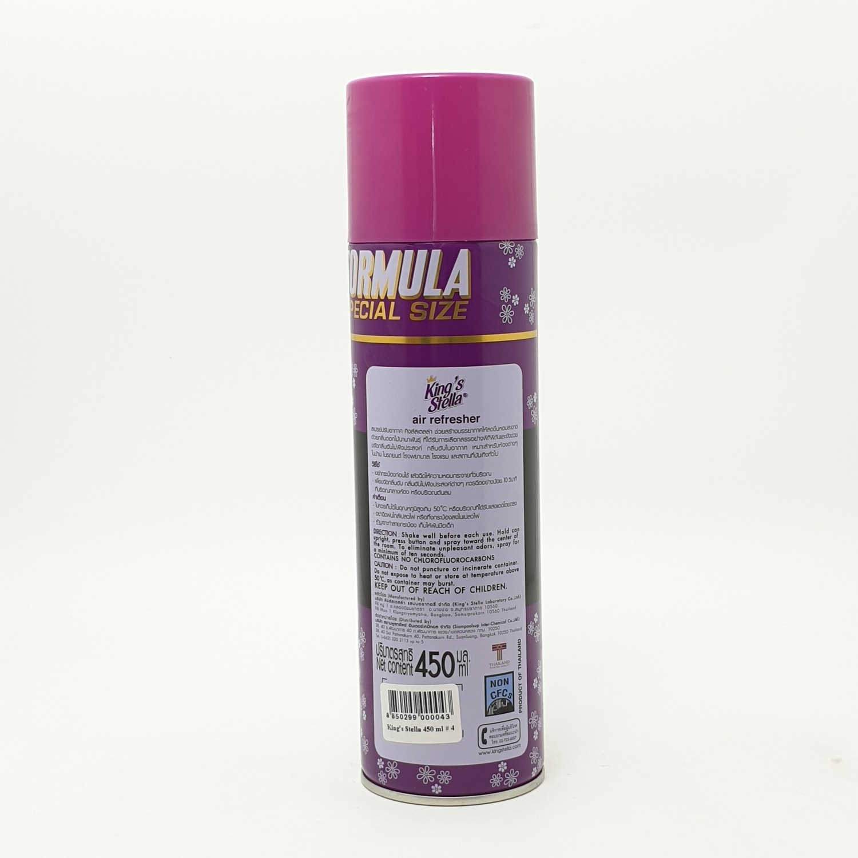 Kings Stella สเปรย์ปรับอากาศ คลาสสิค กลิ่นลาเวนเดอร์  450 มล.  สีม่วง