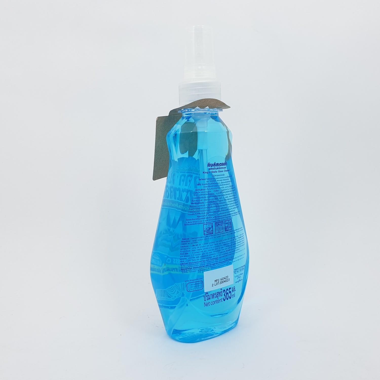 Kings Stella คิงส์สเตลล่าเช็ดกระจก 330ml. (หัวฉีด) คิงส์สเตลล่า น้ำยาเช็ดกระจก 330 ml.(หัวฉีด)