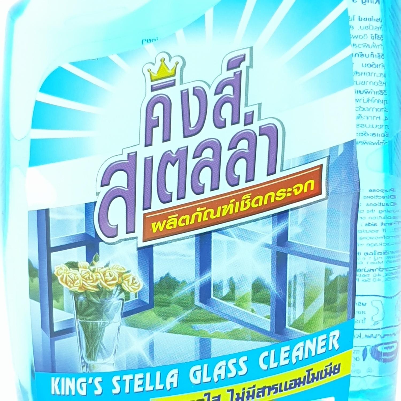 Kings Stella คิงส์สเตลล่าเช็ดกระจก 600ml. (รีฟิลขวด) คิงส์สเตลล่า น้ำยาเช็ดกระจก 600 ml. (รีฟิลขวด)