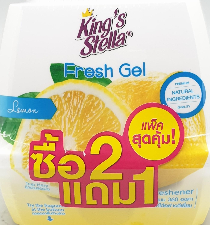 Kings Stella เจลปรับอากาศ คิงส์สเตลล่าเฟรช Lemon 180g.   2 แถม 1 สีเหลือง