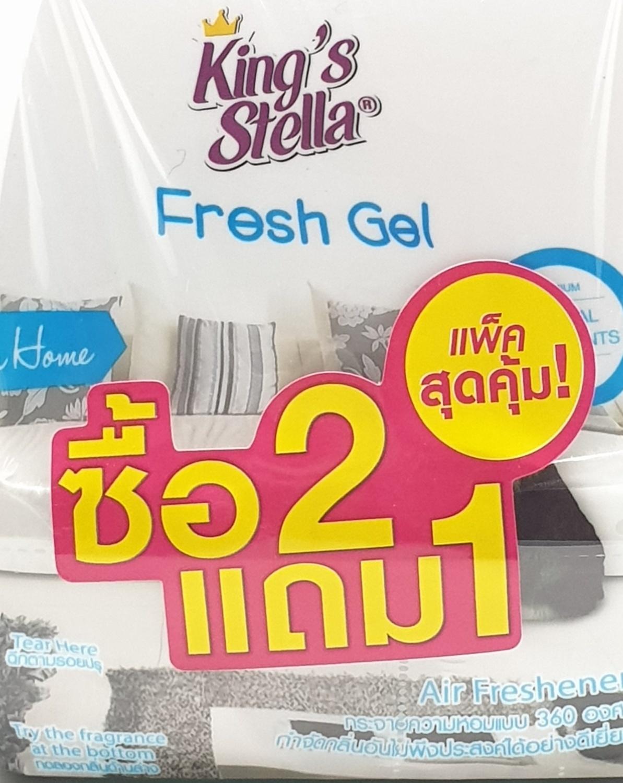 Kings Stella เจลปรับอากาศ คิงส์สเตลล่าเฟรช  Clean home 180 g.  2 แถม 1 สีขาว