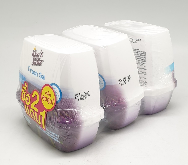 Kings Stella เจลปรับอากาศเฟรช Lavender 180g.  2 แถม 1 สีม่วง