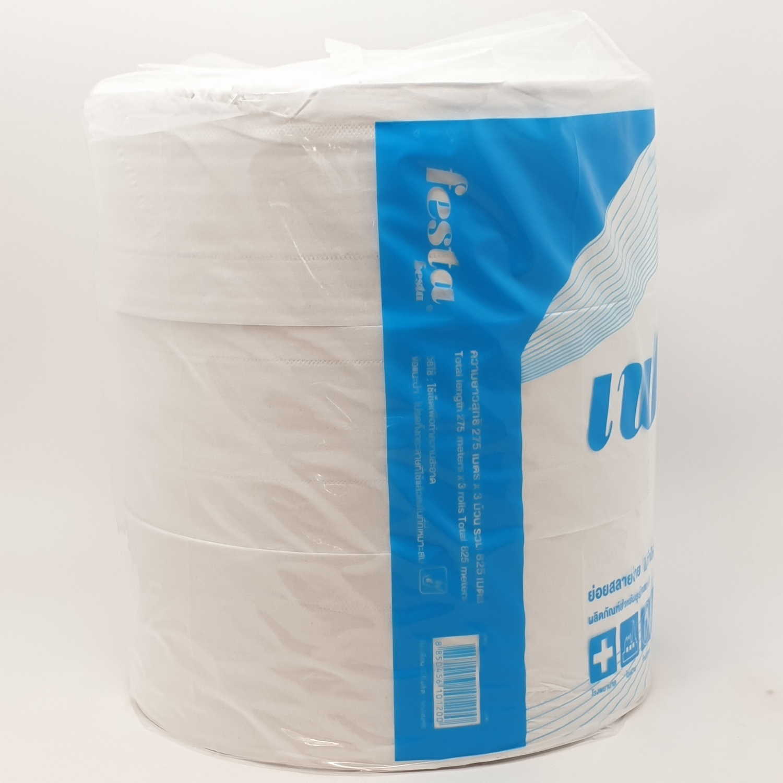 Festa กระดาษชำระม้วนใหญ่ 2 ชั้น''เฟสต้า เบสต้า'' 275 เมตร Festa Besta 2 ply 275m