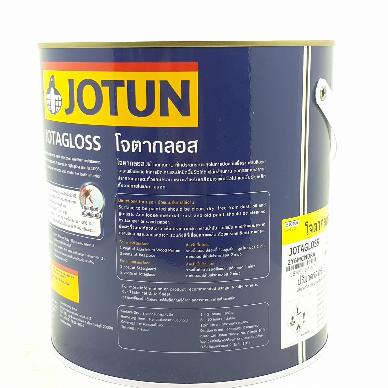 JOTUN สีน้ำมัน ขนาด3.6ลิตร JOTAGLOSS ขาว