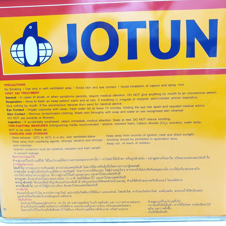 JOTUN ทินเนอร์เบอร์17 ขนาด 1 ลิตร THINNER NO. 17   ใส